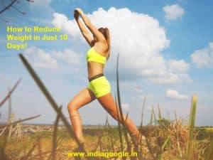 How to reduce Weight | How to reduce Weight in just 10 days