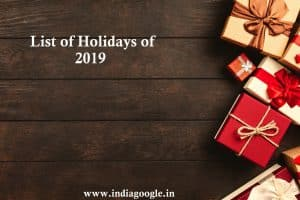 list of holidays | list of holidays 2019