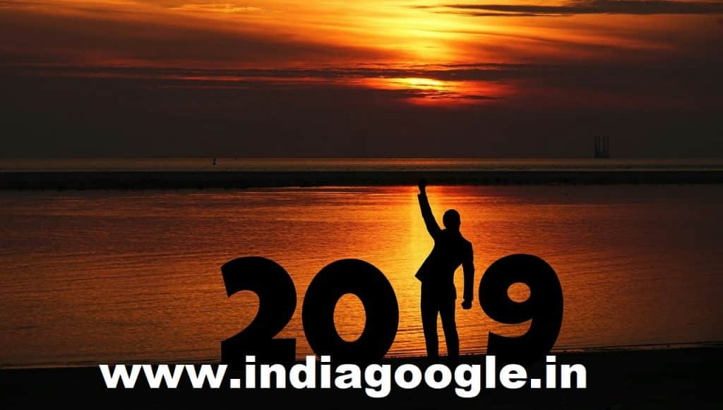 New Year Images 2019 | New Year Wishes Images 2019
