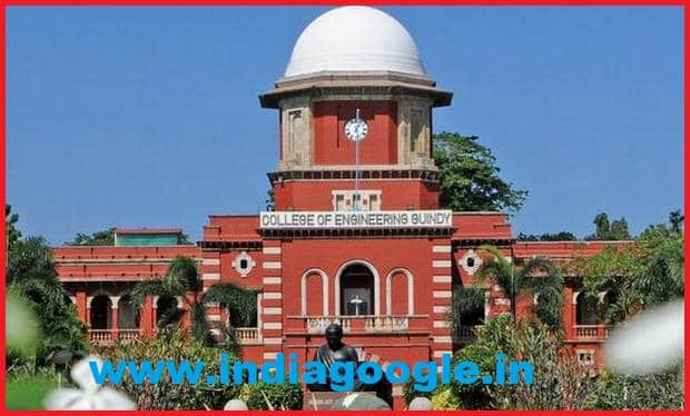Best Engineering colleges in tamilnadu