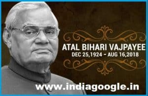 Death of Former Prime Minister of India