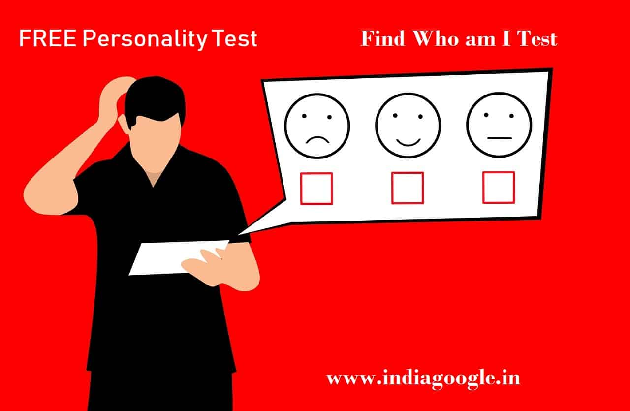 Find Who am I Test | Personality Test