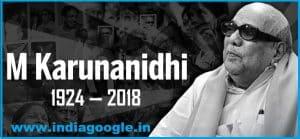M. Karunanidhi, former Chief Minister of Tamil Nadu died