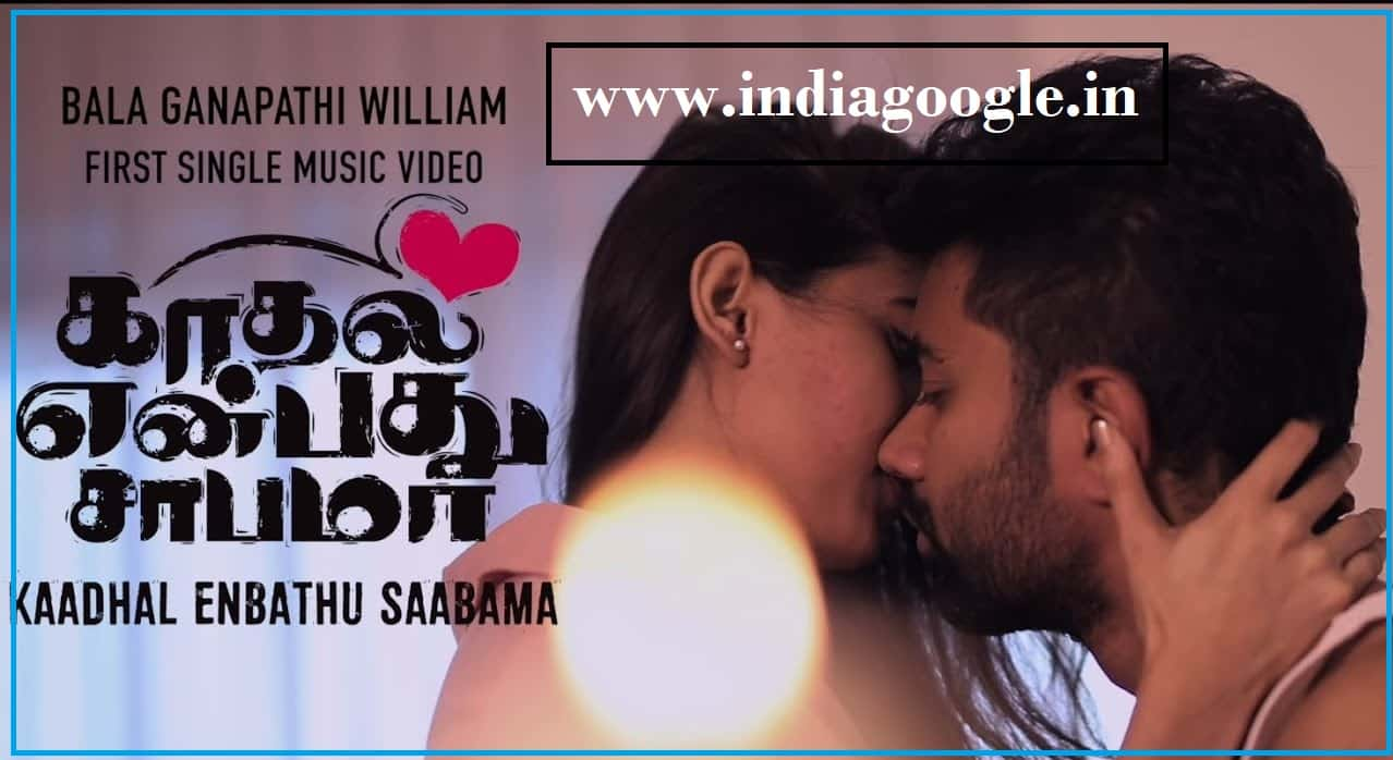 album song in tamil | Best tamil album songs