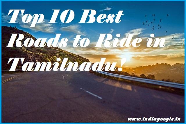 best roads in tamilnadu